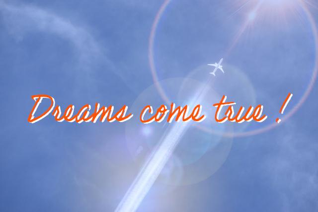 あなたの夢を聞かせて下さい。
