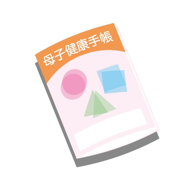 日本の宝「母子健康手帳」!?