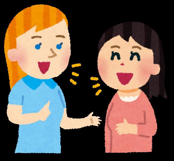 英会話習得の秘密 <毎日の習慣にする>