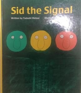 Sid the SIgnal、絵本